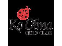 Ko Olina Golf Club - Oahu