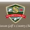 Suwan Country Club