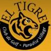 El Tigre Club de Golf