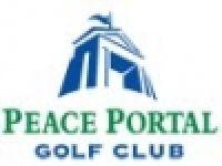 Peace Portal Golf Course