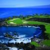 Big Island Hawaii Mauna Kea Beach Hotel 7 night golf package