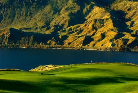 Holiday Inn & Suites Kamloops Golf Package