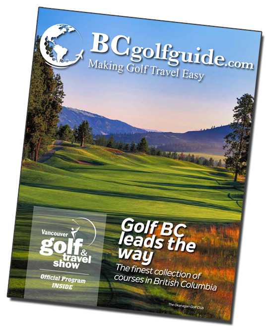 bc golf guide print guide 2017